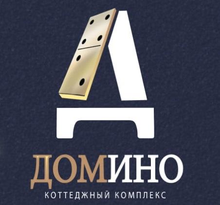 Коттеджный поселок «Домино» | Краснодар Официальный сайт партнера ZaGOROD